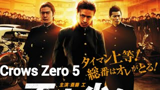 Video CROWS ZERO 5 Full Movie Penguasa Baru Dari Korea  (Sub indo) download MP3, 3GP, MP4, WEBM, AVI, FLV November 2019