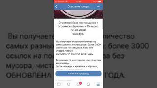 База поставщиков 2017. Казахстан.