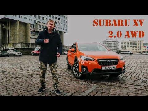 Subaru XV 2020 - маленький ФОРИК. Тест-Драйв. 0+