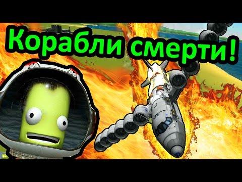 Спутники 1,2 серия (сериал 2016) смотреть онлайн бесплатно
