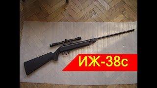 Моя винтовка Иж-38с, ОБЗОР + Оптический прицел из китая.