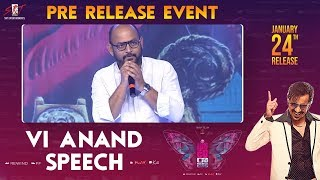Director VI Anand Speech | Disco Raja Pre Release Event | Ravi Teja | Thaman | Thaman | Payal