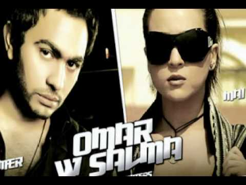 film omar wa salma 3