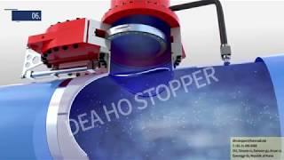대호스토퍼 - 특허 받은 부단수 차단공법 3D기술소개영…