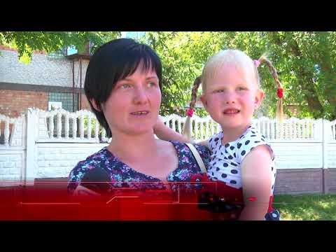 Качели для детей с особенностями развития появились в Пинске. Репортаж 1.