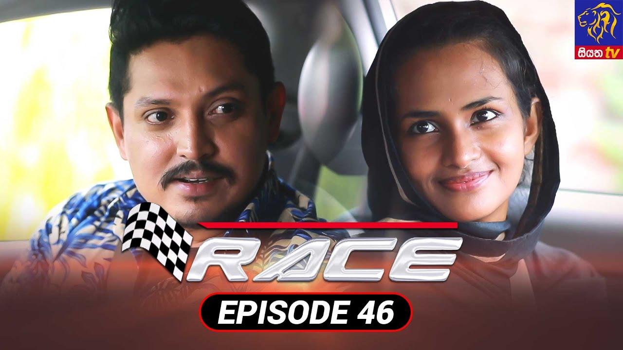Download Race - රේස්   Episode 46   08 - 10 - 2021   Siyatha TV
