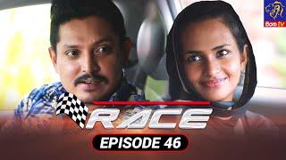 Race - රේස්   Episode 46   08 - 10 - 2021   Siyatha TV Thumbnail