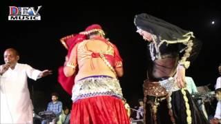 मांड गीत - दारू डाका रो | Sudhir Ji Beawar Live | Rajasthani Live Program | Marwadi Song