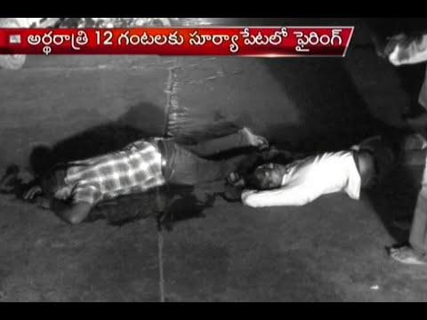 Bihar Gangs Hulchul With Guns in Telugu...
