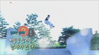[Live Tonight] 생방송 오늘저녁 253회 - There is a man to run into the sky?! 20151118