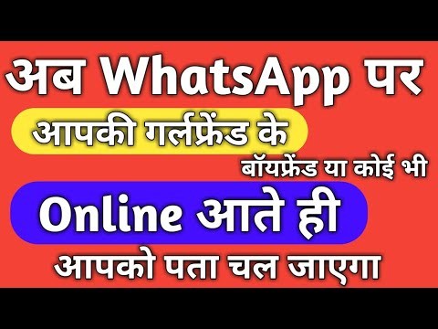 Repeat 😲अब देखो आपके WhatsApp Contact में