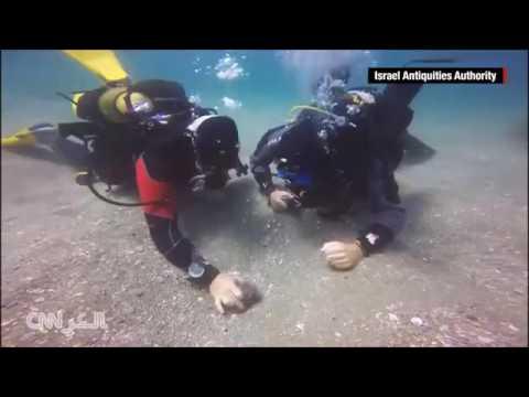 العثور على كنز في قاع البحر الأبيض المتوسط قبالة شواطئ فلسطين المحتلة