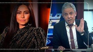 شيرين : انا ضحية أعلامي مصري يعيش بـ #تركيا .. #معتز_مطر : انا يابنت الحلال..ولكن ما الحكايه !!