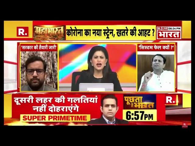 Latest update on Covid-19, Dr Shruti Malik on Republic Bharat