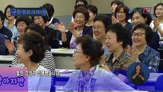 서울축산농협, 여성주부대학 열어_구민영상기자단