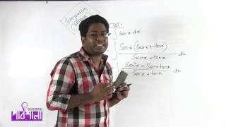 01. Some Important Formulas | কিছু গুরুত্বপূর্ণ সূত্র | OnnoRokom Pathshala