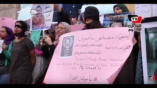 في يوم المرأة العالمي.. وقفة لأسر «المختفين قسرياً» للإعلان عن مكان ذويهم