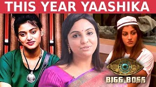 Last Year Oviya, Now it's Yashika – Anita Udeep | Oviya's 90 ML
