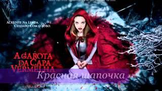 топ 10 лучших фильмов ужасов 2011 года 240