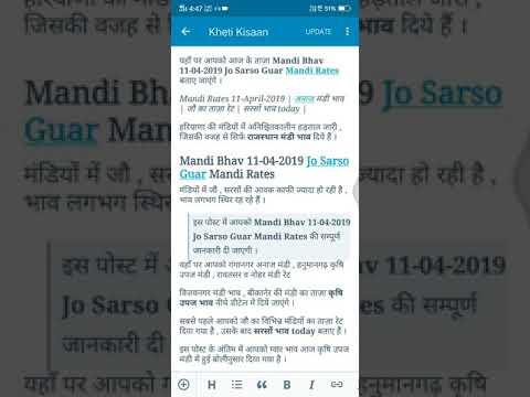 Mandi Rates 11-04-2019 // Jo bhav aaj ka // sarso bhav today // gawar mandi rates