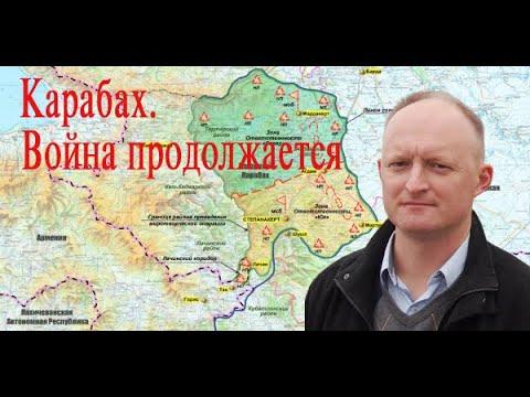 Владимир Копчак. Кому выгоден конфликт между Азербайджаном и Арменией