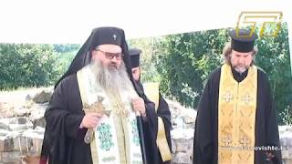 Водосвет и на Плиска от митрополит Йоан