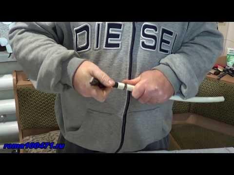 Как установить кран на металлопластиковую трубу
