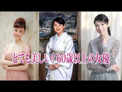 美しすぎる!【石野真子】 そして60歳以上のトップ15の女優 彼らの美しさであなたを驚かせる