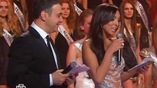 Алсу на конкурсе Мисс Россия 2010 (нарезка)(Эфир 08.03.2010., 2012-01-02T20:24:44.000Z)