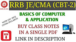 BASICS OF COMPUTER FOR RRB JE/CMA CBT-2 - YouTube