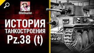Pz.38 (t) - История танкостроения - от EliteDualist Tv [World of Tanks]