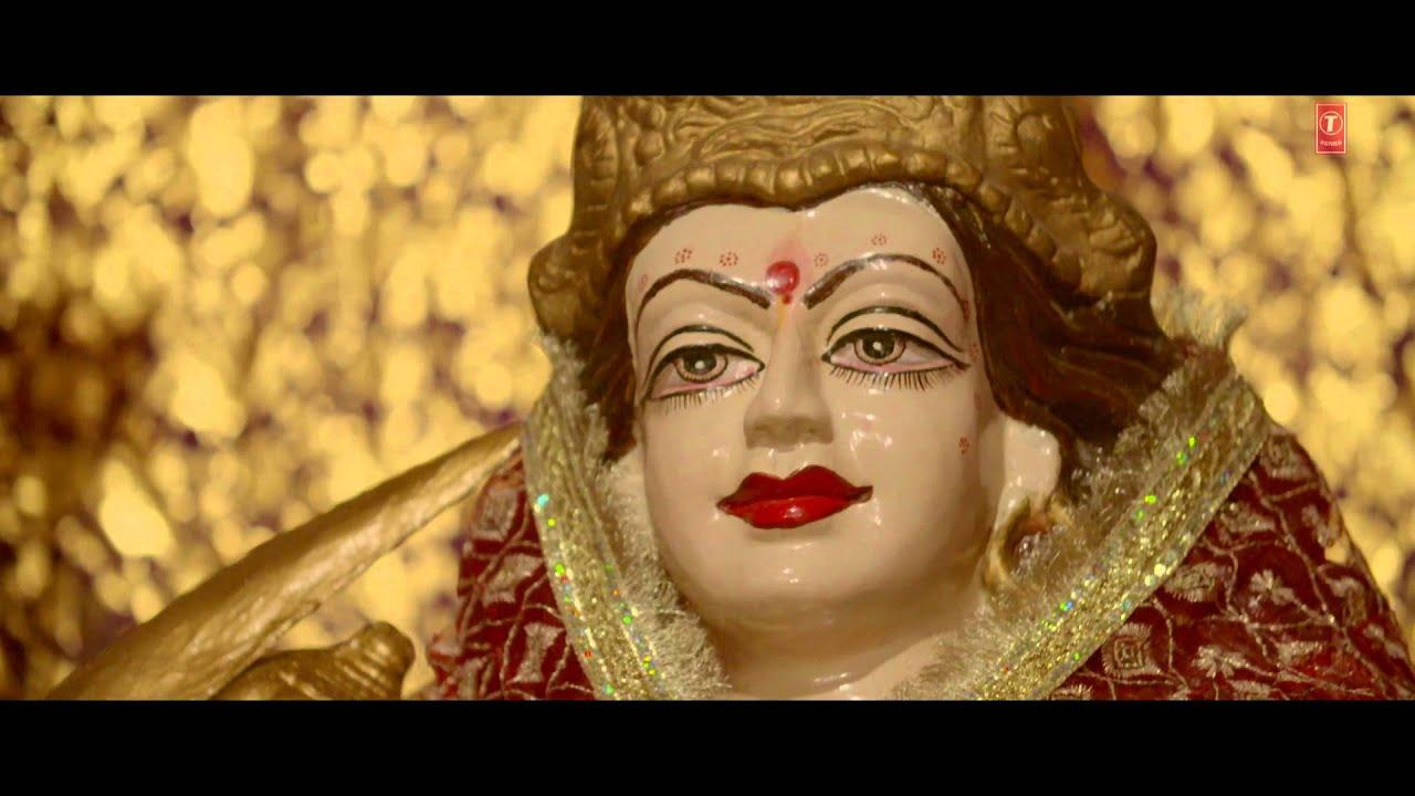 JAAGA AAYA SHERANWALI DA PUNJABI DEVI BHAJAN BY POONAM GUPTA [FULL VIDEO SONG] I JAAGA SHERANWALI DA