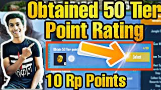 Obtained 50 Tier Point Rating Event Mission PUBG Mobile | Increase Rp Trick PUBG