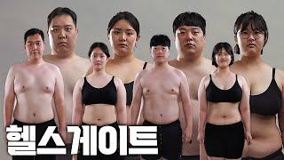 다이어트에 목숨 걸겠다던 사람들, 총 -60kg감량 |…