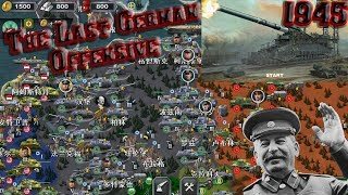 Last German Offensive Of The War; Ardennes Offensive! Extended Map Mod WC3