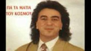 Xristos Aygerinos  - Gia ta matia tou kosmou
