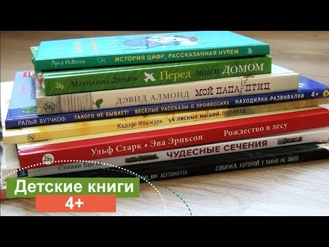 Детские книги: новогодняя сказка, виммельбух, книги картинки. Игры на развитие памяти и речи