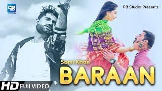 Pashto New Song 2021 | Baran Waregi Sami Khan New Music Video - Pashto Hd Song | پشتو Music