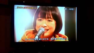大原櫻子さんの瞳です.