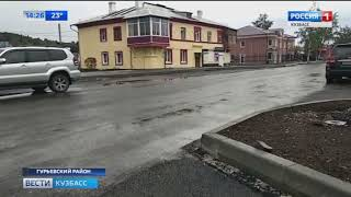 В Гурьевске проходит штаб по подготовке ко Дню Шахтера