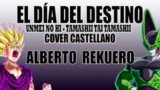 Download EL DÍA DEL DESTINO - Cover castellano - @AlbertoRekuero