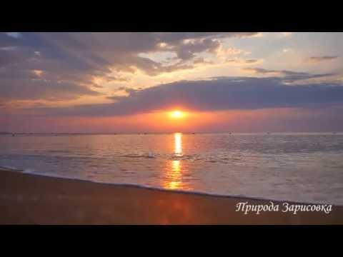 Море. Шум волн. Звук волн. Морской бриз. Медитация. Релакс. Рассвет. Восход солнца. Феодосия. Крым.