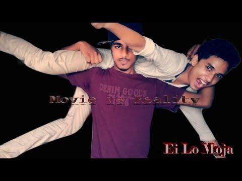 Movie vs Reality l bangla funny video l Ei Lo Moja