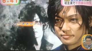 めざましのエンタメでやったゴールデンボンバー喜矢武豊さんの初舞台初主演の、ふしぎ遊戯のインタビューです( ´ ▽ ` )ノ.