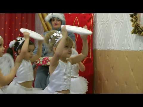 Танец снежинок в яслях на новогоднем утреннике 2018 .Чудный телефончик. Муз.  рук.  Максюта Г.  В.