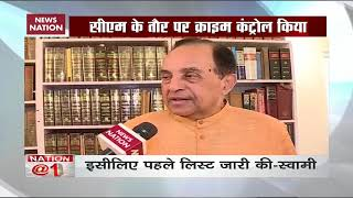 Mayawati better PM candidate than Rahul Gandhi: Subramanian Swamy