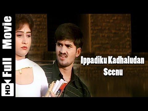 Ippadiku Kadhaludan Seenu Tamil Full Movie : Dillip, Shobana