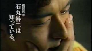 ネスカフェ「ゴールドブレンド」 CM 1996