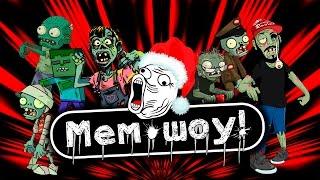 Трейлер Мем Шоу Зомби Новый Год (Trailer Memes Zombie New Year)