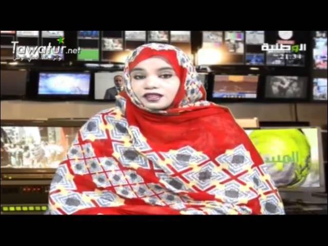 JTF du 26-02-2016, Tima Mohamed Vadel, EL-Wataniya